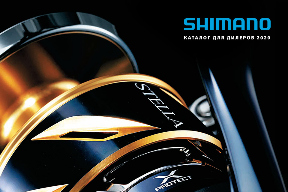 SHIMANO Fishing Dealer